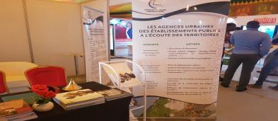 مشاركة فدرالية مجال بالمعرض الدولي للإسكان  بمدينة داكار لسنة 2017