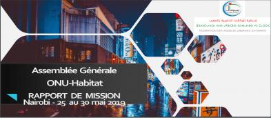 Participation de la fédération Majal à la première assemblée générale d'ONU-Habitat - Nairobi du 27 au 31 mai 2019