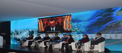 Participation of MAJAL in COP 22