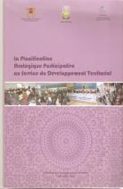 التخطيط الاستراتيجي و التشاركي في خدمة التنمية الترابية